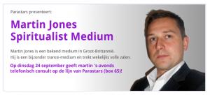martinjones-web2